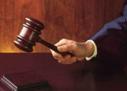 Nguyên hiệu trưởng ĐH Quy Nhơn bị phạt thêm 4 năm tù