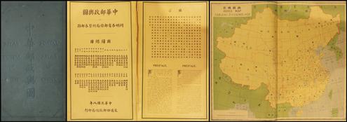Atlas-1919-1377266345.jpg