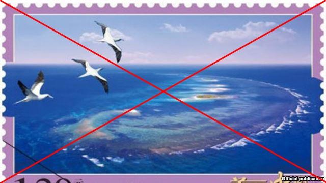 stamp-china-1377673673.jpg