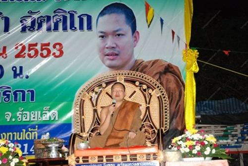 su-thai-lan-9983-1379729573.jpg