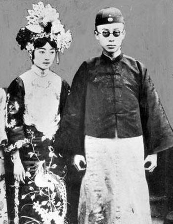 Hoàng đế và Hoàng hậu cuối cùng của Trung Quốc