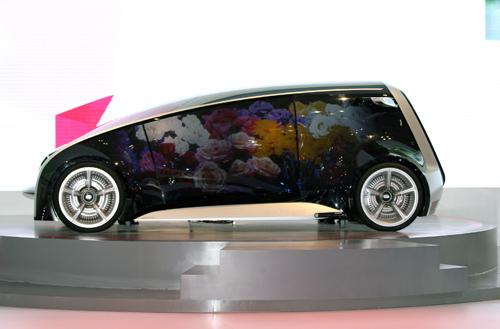 Toyota-Fun-Vii-6-4127-1382579336.jpg