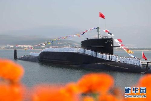 Hãng thông tấn Xinhua, báo điện tử People's Daily