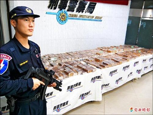 Nếu được bán ra thị trường, số ma túy này có thể trị giá 300 triệu USD.