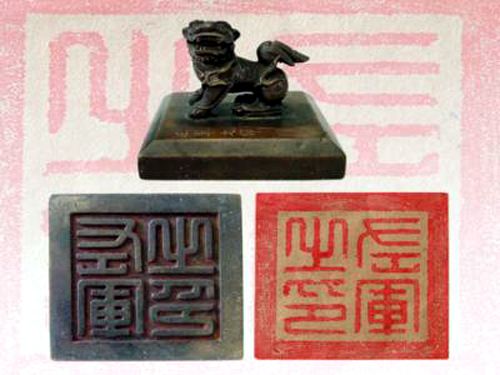 ta-quan-chi-an-4144-1385361425.jpg