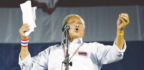 Thủ lĩnh biểu tìnhSuthep Thaugsuban. Ảnh: AFP