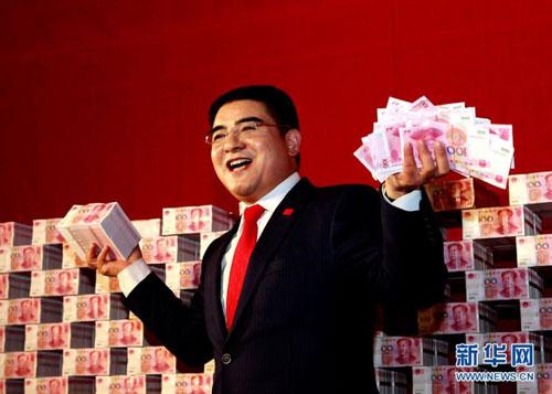 Cuộc thống kê kinh tế quốc gia Trung Quốc sẽ bắt đầu vào ngày 1/1 tới.