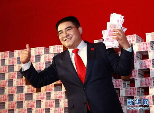 Ông Chen cho hay, cuộc thống kê kinh tế sẽ cung cấp các dữ liệu để thúc đẩy sự phát triển khoa học của nền kinh tế. Hành động của ông có thể thu hút sự chú ý của dư luận và tiết kiệm được nhiều báo chí dùng để quảng bá về chương trình này.