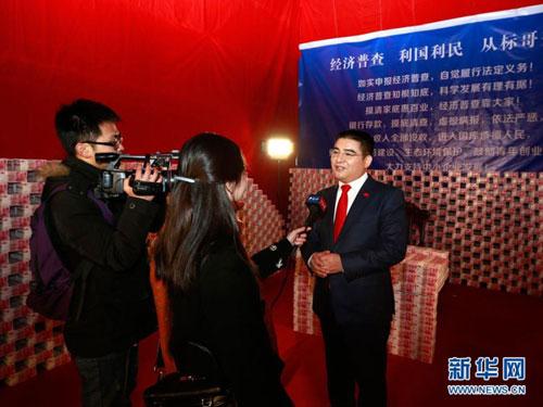 Ông Chen cũng cho hay ông hoan nghênh việc điều tra doanh nghiệp của ông.