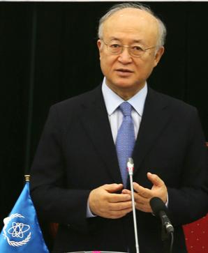 Tổng giám đốcYukiya Amano. Ảnh