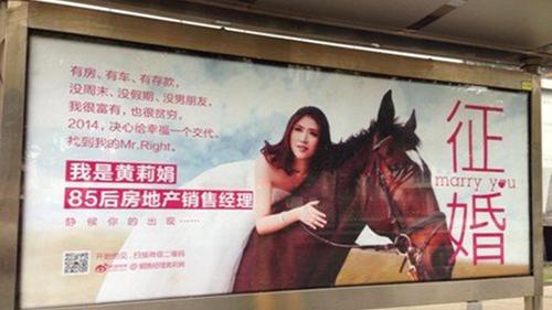 horse-girl6.jpg