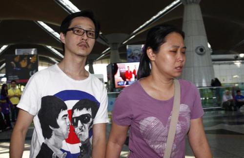 Đông đảo người thân của các hành khách trên chuyến baymang số hiệu MH370 thuộchãng hàng không Malaysia Airlines