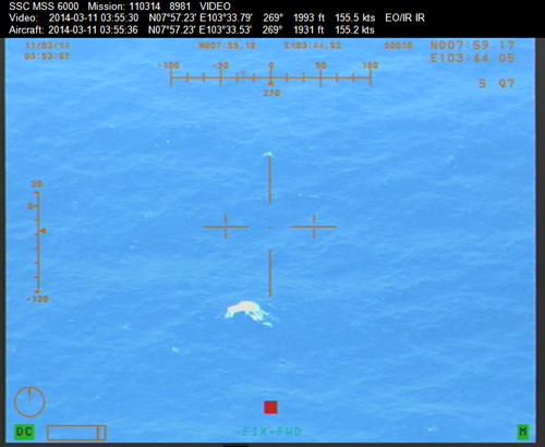 Hình ảnh CASA phát hiện được tại khu vực tìm kiếm.