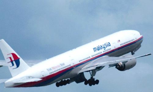 Vụ máy bay MH370: Nghi án kịch bản 11/9