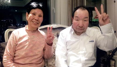 Hai chị em nhà Hakamada. Ảnh: AsahiShimbun