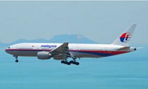 Malaysia ngừng tìm kiếm máy bay MH370