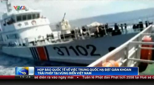 8h10 sáng ngày 3/5, tàu hải cảnh 044 của Trung Quốc đã đâm vào mạn phải tàu cảnh sát biển 4033 của Việt Nam với tốc độ rất cao. Tàu 4033 tránh nhưng vẫn bị đâm vào và bị vỡ toàn bộ cửa kính. Vị trí xảy ra vụ đâm tàu này cách giàn khoan của Trung Quốc 10 hải lý, ông Thu thông báo.  8h sáng ngày 4/5, tàu Trung Quốc số hiệu 4433 đâm vào tàu cảnh sát biển 2012 của Việt Nam. Tàu Việt Nam đã cố tránh nhưng vẫn bị đâm vào từ phía đuôi.  Hôm nay, máy bay Trung Quốc bay tầm thấp để trực tiếp uy hiếp tàu Việt Nam, trong khi tàu hải cảnh của họ cố đâm vào tàu của Việt Nam.
