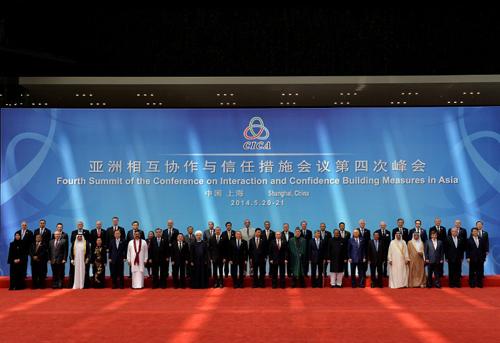 Nguyên thủ và lãnh đạo các nước tạiHội nghị Thượng đỉnh lần thứ tư về phối hợp hành động và các biện pháp xây dựng lòng tin ở châu Á (gọi tắt là CICA)ởThượng Hải, Trung Quốc,
