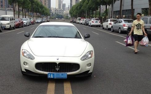 Car-parking-7112-1401671833.jpg