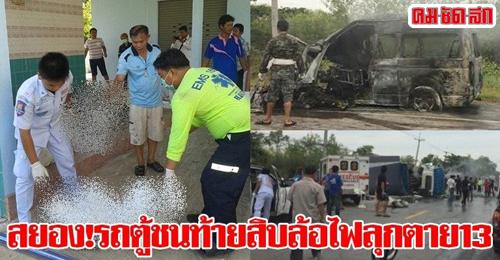 thai-1-3695-1401693869.jpg
