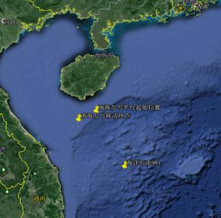 Chấmvàng cao nhất thể hiện vị trí giàn khoan Nam Hải 9 trước khi dịch chuyển, chấm vàng thứ hai là vị trí sau khi di chuyển. Chấm vàng thứ ba là vị trí giàn khoan 981. Đồ họa: Ifeng