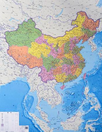 """Bản đồ dọc với tuyên bố""""đường lưỡi bò"""" phi pháp mà Trung Quốc vừa phát hành. Ảnh:Xinhua"""