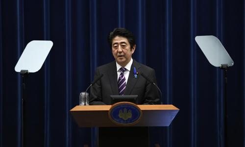 Thủ tướng Shinzo Abe thông báo Nội các Nhật Bản chính thức thông qua