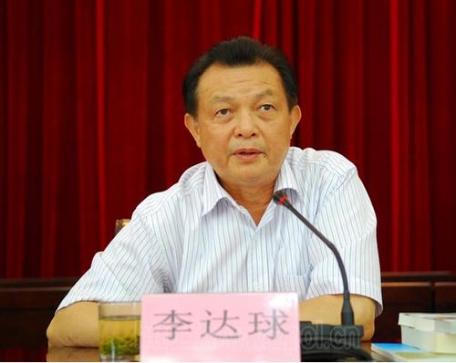 Lý Đạt Cầu cũng bị điều tra vì tội lợi dụng chức vụ. Ảnh: Chinanews