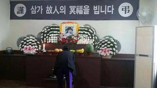 Nạn nhânĐỗ Thị Mỹ Tiên bị chồng sát hại ở tuổi 28. Ảnh:FacebookCộng đồng Người Việt Nam tại Hàn Quốc