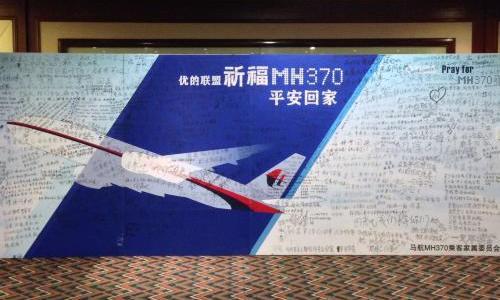 Tấm biển ghi đầy các thông điệp gửi cho MH370 đặt tại một khách sạn ở Bắc Kinh, Trung Quốc. Ảnh: Reuters