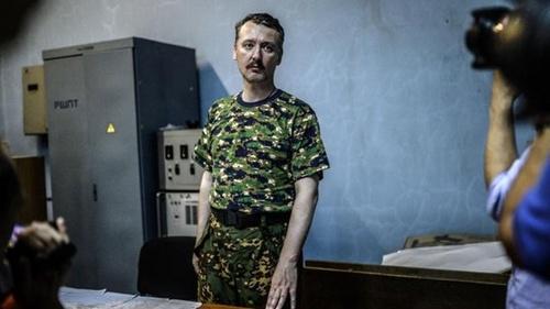 Igor Strelkov, Bộ trưởng Quốc phòng nước Cộng hòa Nhân dân tự xưng Donetsk,