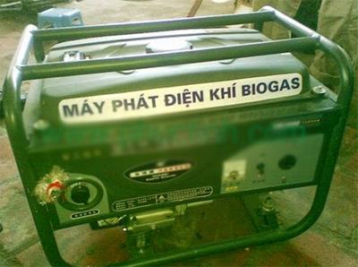 biogas1-4312-1408932694.jpg