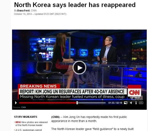 CNN-JPG-3715-1413260229.jpg
