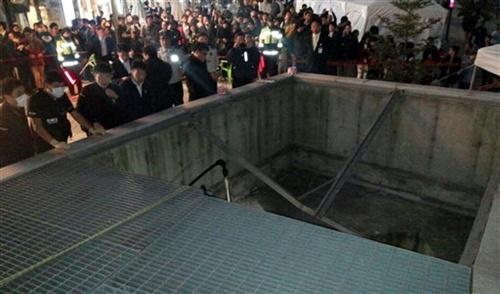 korea-accident-7-6971-1413555951.jpg