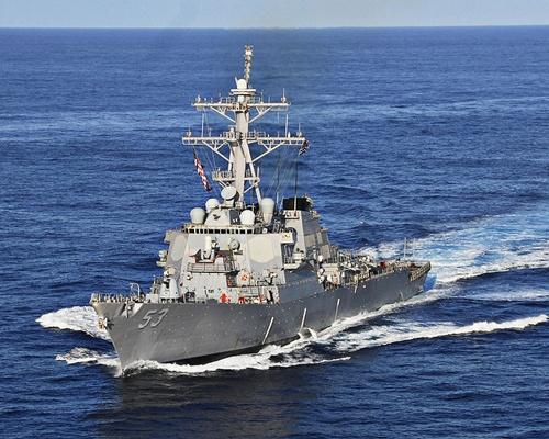 Tàu khu trục tên lửa dẫn đường USS John Paul Jones. Ảnh: