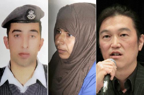 Moaz al-Kasasbeh, Sajida al-Rishawi vàKenji Goto, ba người liên quan đến cuộc trao đổi con tin giữa IS và Jordan. Ảnh: BBC