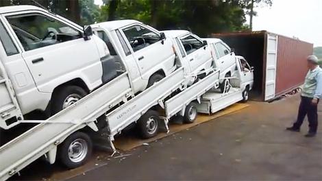 xe-2-4019-1429339385.jpg