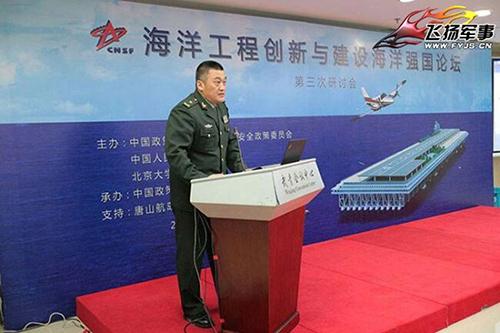 Sĩ quan quân đội Trung Quốc công bố dự án xây dựng các đảo nổi trên Biển Đông. Ảnh:Huang Bohai News