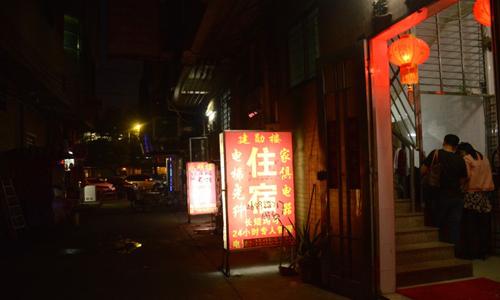 150406160548-china-dongguan-ho-9314-7677
