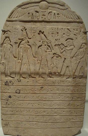Limestone-donation-stele-9141-1434536291