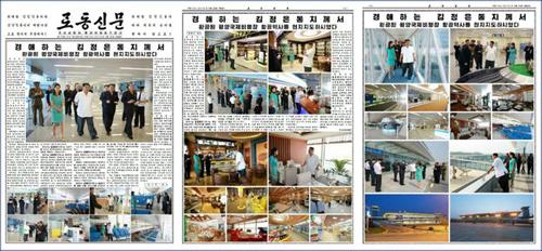 Hình ảnh của chuyến thị sát được đăng tải trên nhiều trang của tờRodong Sinmun. Ảnh: BBC