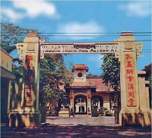 le-hong-phong-1972.jpg