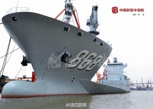 Tàu bán ngầm 868 của hải quân Trung Quốc. Ảnh: