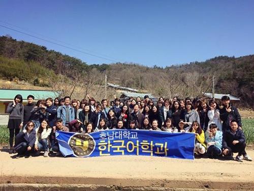 Sinh viên Văn Hiến trong thời gian du học tại Hàn Quốc.