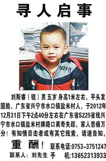 kidnap-2-6175-1439362887.jpg