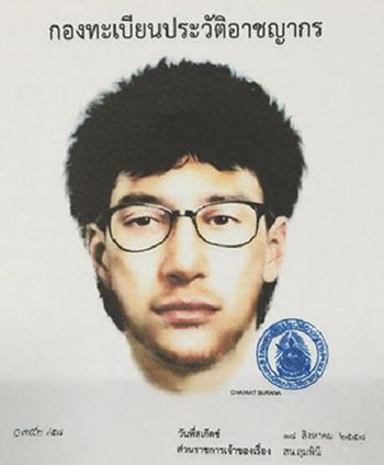 Chân dung phác họa của nghi phạm đánh bom Bangkok hôm 17/8. Ảnh: khaosodenglish