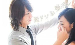 Dịch vụ cho thuê trai đẹp lau nước mắt ở Nhật