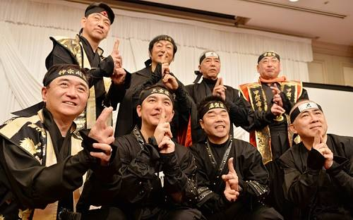 Local governors and mayors wearing ninja costumes to announce the launch of a new ninja organisation in MarchPhoto: Yoshikazu Tsuno/AFP