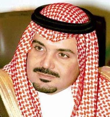 Hoàng tử Arab Saudi Majed Abdulaziz Al Saud. Ảnh: Al Jazeera.