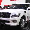 Infiniti QX80 - SUV hạng sang mới giá 4,5 tỷ tại Việt Nam